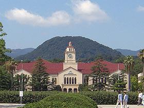 関西学院大学|がくたま 大学情...